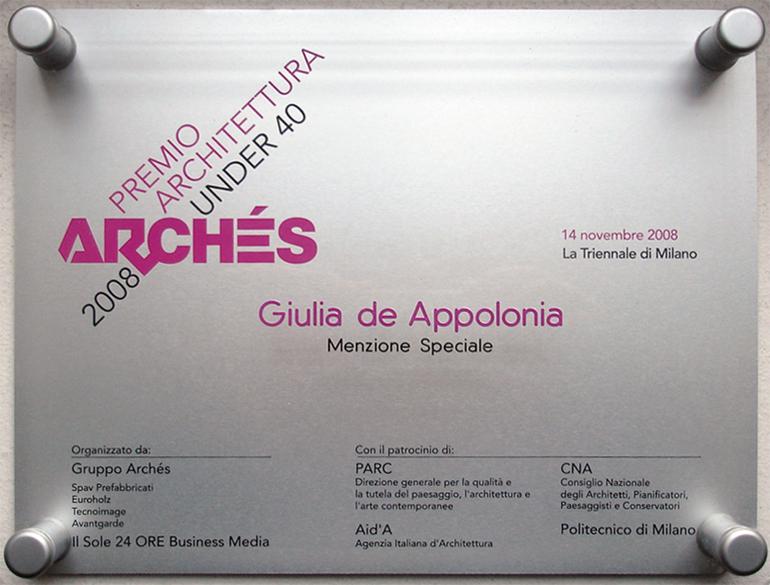 2008 arches giulia