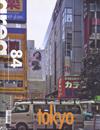 Area 84 - febbraio 2006